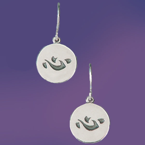 Heart Xin Sterling Silver Dainty Earrings