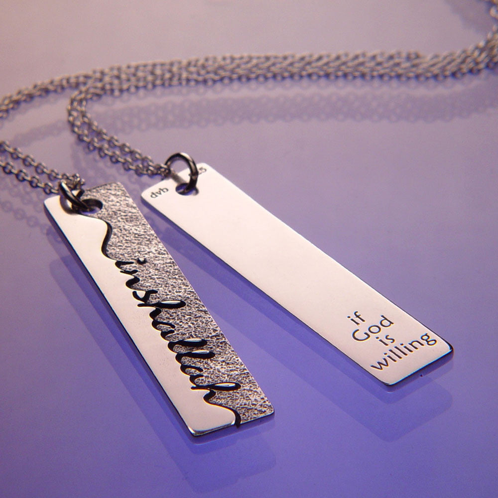 Inshallah Sterling Silver Key Chain