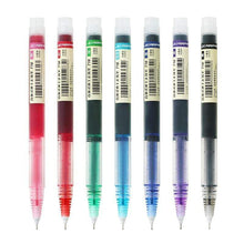 Load image into Gallery viewer, Colorful Liquid Gel Pens: Set of 7