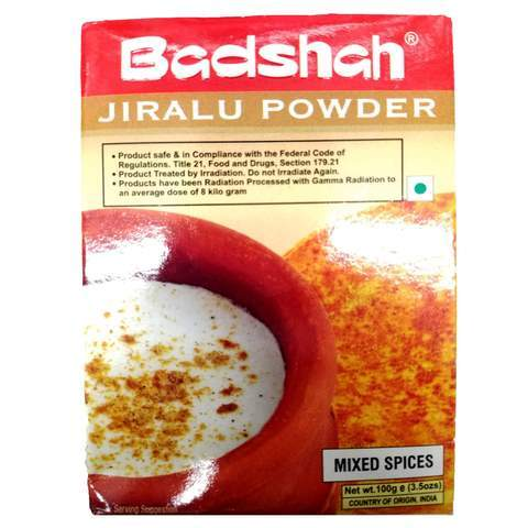 Badshah Jiralu Powder 100gm