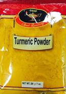Deep Turmeric Powder 200gm