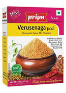 Priya Verusenga Podi (Groundnut Spice Mix Powder)