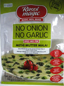 Rasoi Magic Methi Mutter Malai Spice Mix No Onion No Garlic 50gm