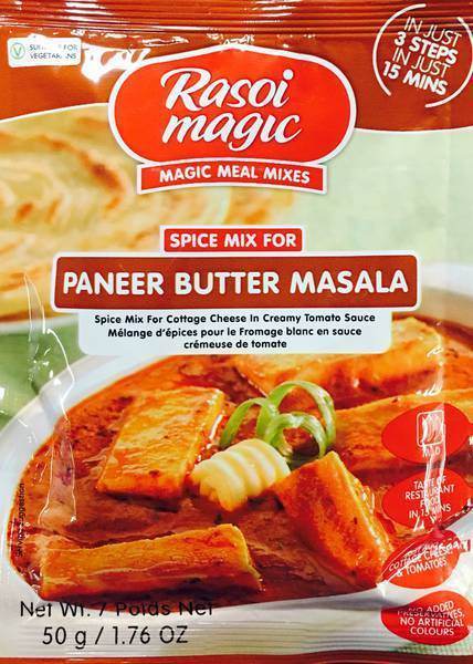 Rasoi Magic Paneer Butter Masala Spice Mix 50gm