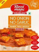 Rasoi Magic Paneer Tikka Masala Spice Mix No Onion No Garlic 50gm