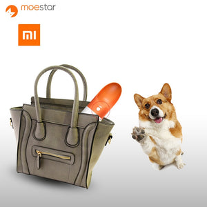XIAOMI Portable Dog Water Bottle