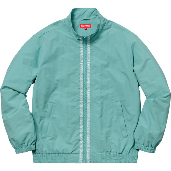 Supreme Classic Logo Taping Track Jacket Pale Green Size M