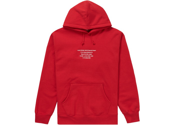 Supreme HQ Hooded Sweatshirt Red Size M
