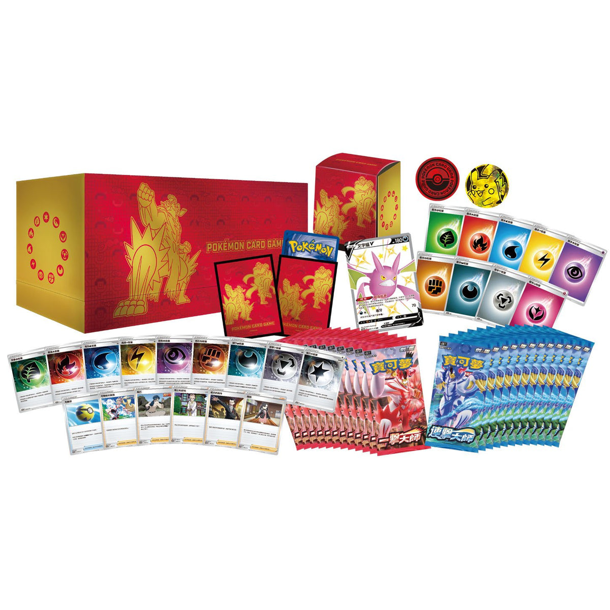 Pokemon TCG 寶可夢 擴充包 劍&盾 頂級強化箱 (Chinese)-Package Bundle (頂級強化箱 x1box, 一擊大師 x 3boxes & 連擊大師 x 3boxes)-The Pokémon Company International-Ace Cards & Collectibles