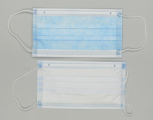 Surgical Mask - Box of 50