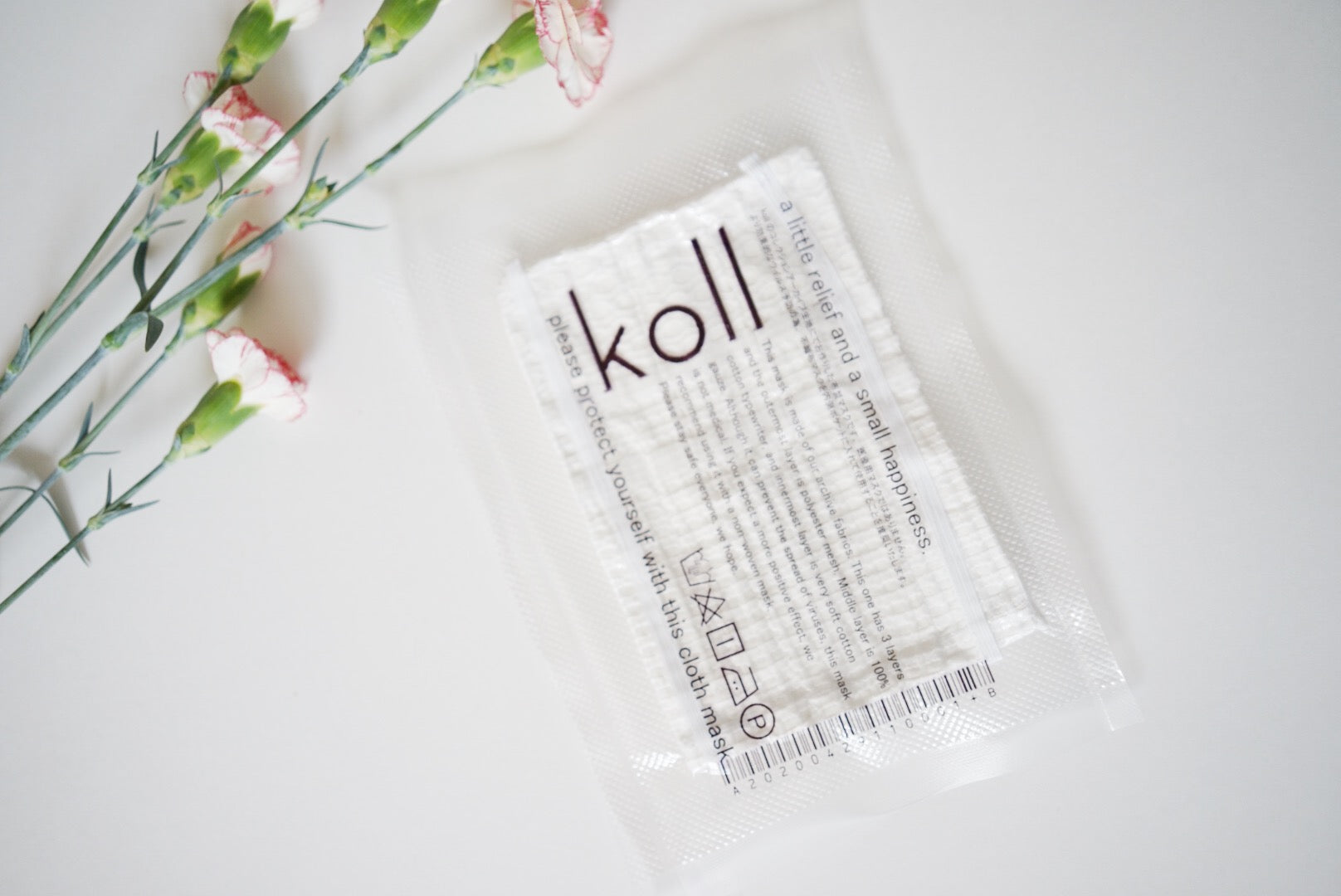 koll original cloth  filter [White]
