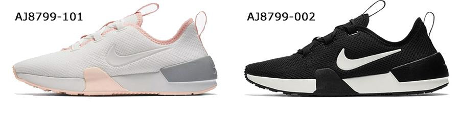 Original Authentic Nike Ashin Modern Run Women's Breathable Running Shoes Marathon Sport Outdoor Sneakers Good Quality AJ8799