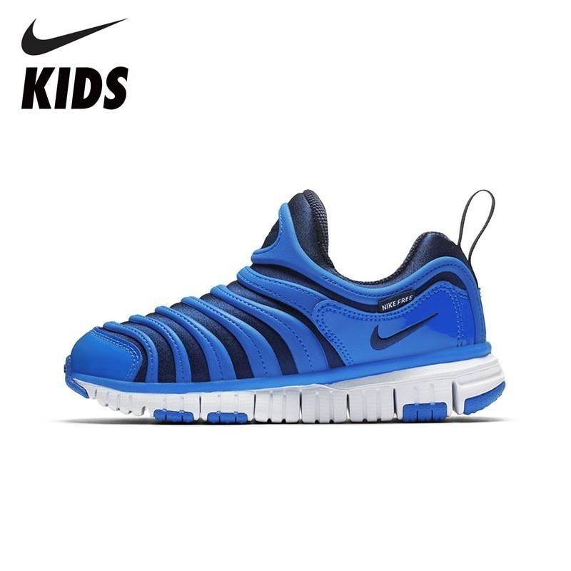 NIKE Kids DYNAMO FREE New Arrival Kids' Toddler Sports Running Shoes Breathable And Comfortable Boys & Girls Sneakers  343738 - Cadeau Me