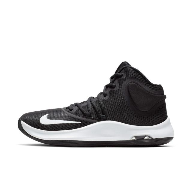 Nike Air Versitile Iv Men's Basketball Gym Shoes basketball shoes  Sneakers Sport #At1199