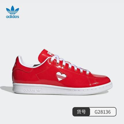 ADIDAS  STAN SMITH love casual shoes G27893