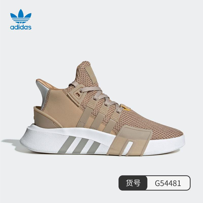 Adidas Clover men's shoes EQT bask adv in the help of rest shoes bd7777