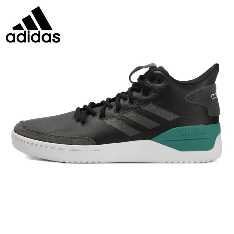 Original New Arrival 2019 Adidas BBALL 80S Men's Skateboarding Shoes Sneakers - Cadeau Me
