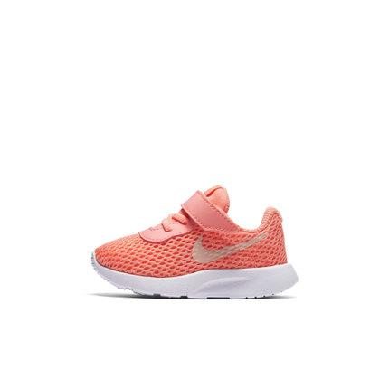 Nike Nike kids sports shoes - Cadeau Me