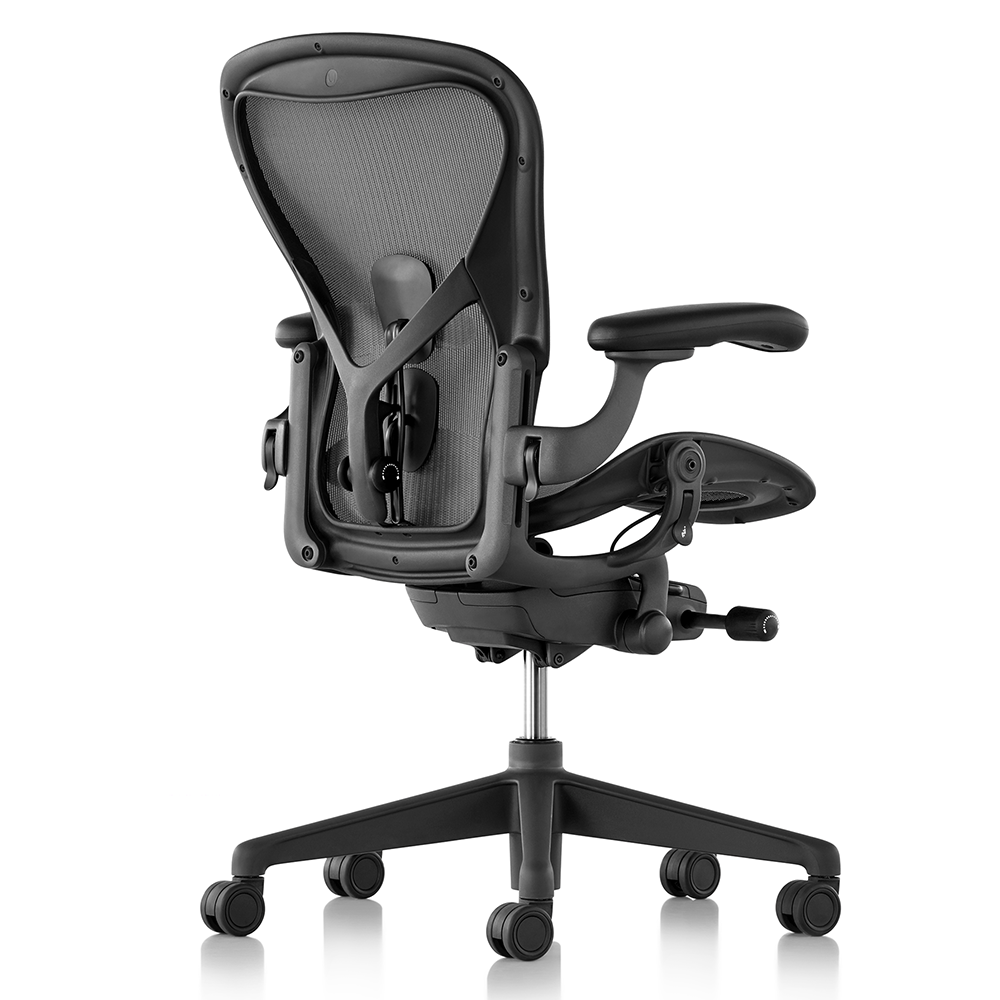 Aeron Chair, Graphite - In Stock for Store Pickup Only