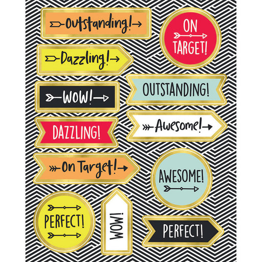 Aim High Motivator Stickers - Supplies by Teachers