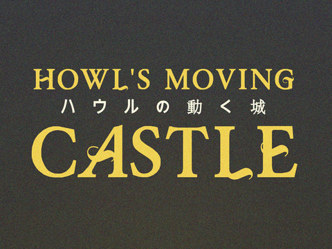 Howls Moving Castle Poster - Hey Prints Designer Posters - 5