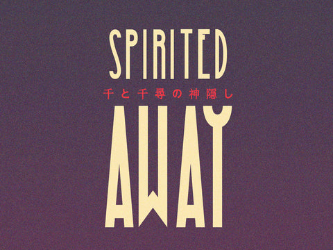 Spirited Away Poster - Hey Prints Designer Posters - 4