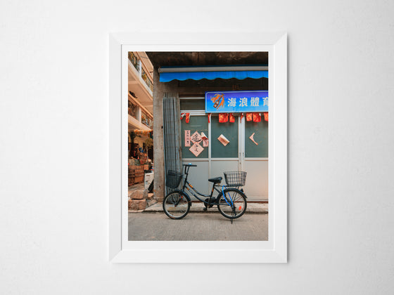 Gone Shopping Art Print