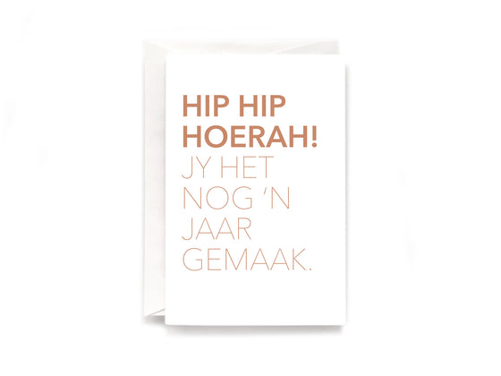 Party Bunch & Co Hip Hoerah (Afr) Greeting Card