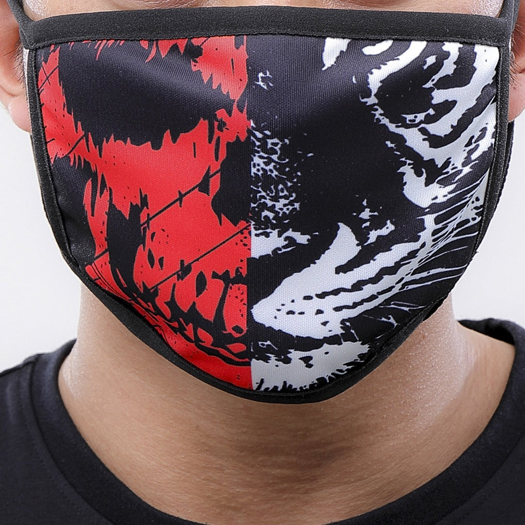 Tiger Skull Cloth Face Mask