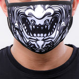 Tiki God Cloth Face Mask