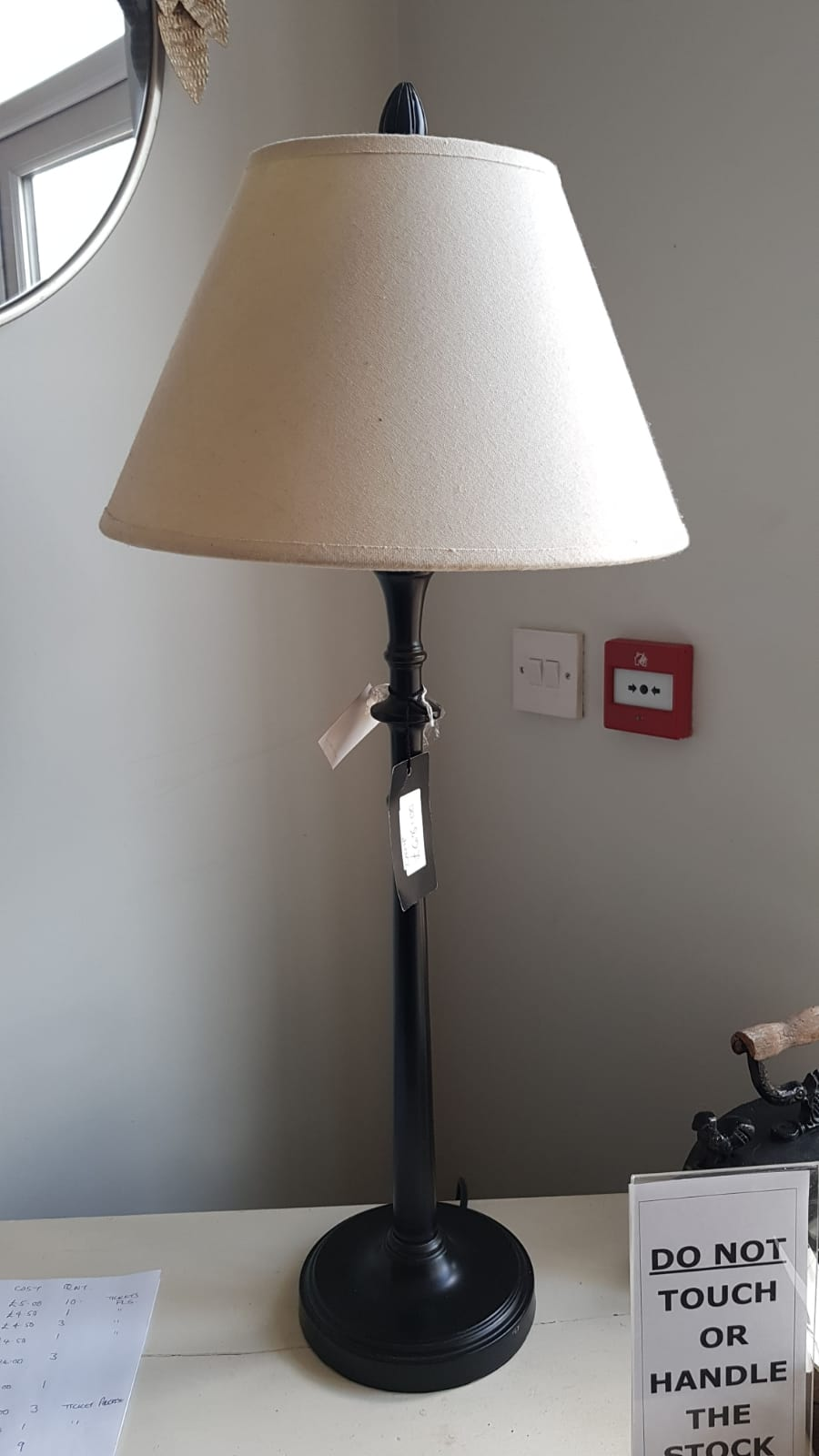 Black Base Lamp