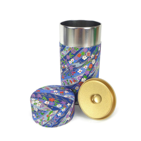 Festive Ribbon Washi Paper Canister - 7oz