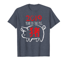 Load image into Gallery viewer, Chinese New Year 2019 Year Of The Pig Chinese Zodiac T-Shirt