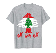 Load image into Gallery viewer, Lebanon Lebanese Flag T-Shirt