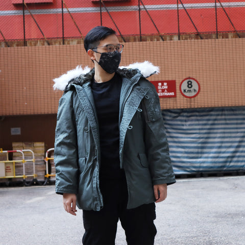 GI N3B Extreme Cold Weather Snorkel Parka