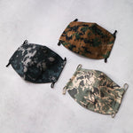 Top Gear 可重用軍用布口罩套 Reusable Cloth Mask Digital Camo