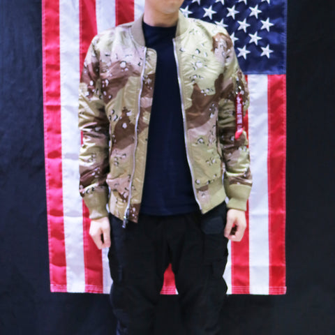 ALPHA MA-1 DOUBLE CAMO FLIGHT JACKET