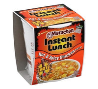 Maruchan: Hot & Spicy Chicken Noodle Soup