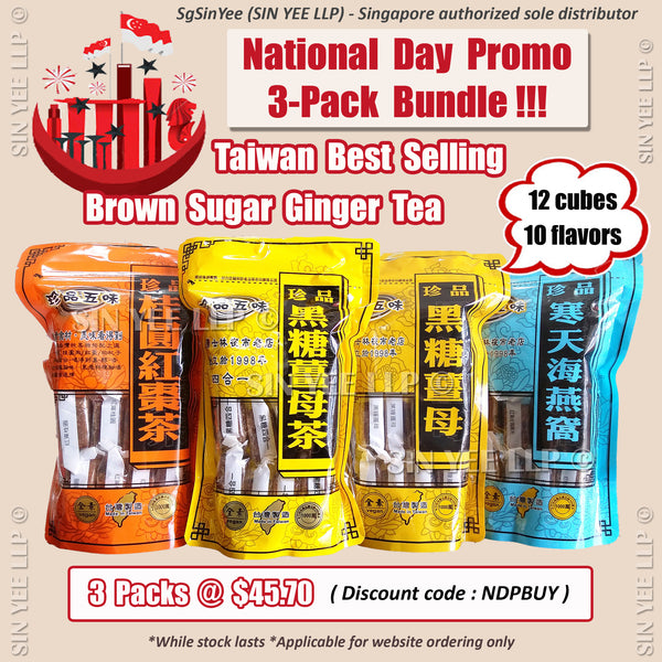 National Day 2018 Promo