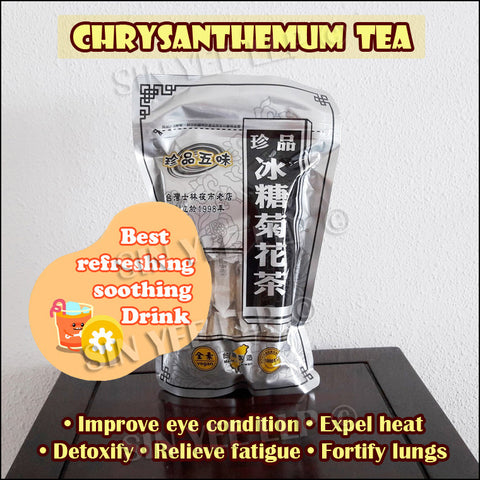 Chrysanthemum Tea 【冰糖菊花茶】