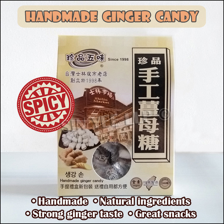 Premium Ginger Candy Gift Box 【手工姜母糖礼盒】