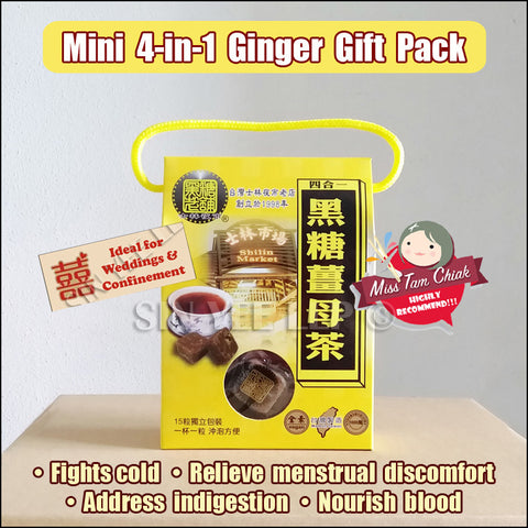 Mini 4-in-1 Ginger Tea Gift Box 【四合一黑糖姜母茶礼盒】
