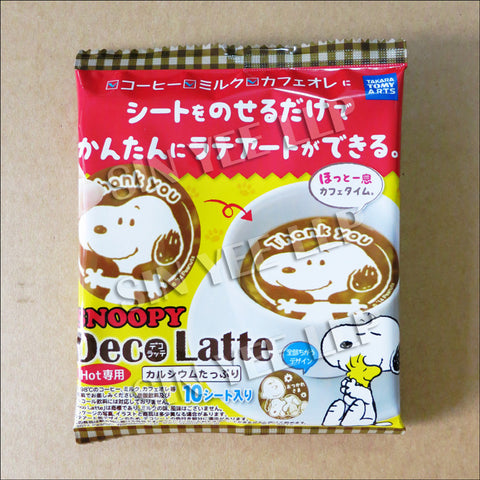 【Deco Latte】 Latte Art Sheets (Snoopy)