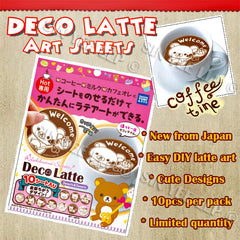 【Deco Latte】 Latte Art Sheets (Rilakkuma Bear)