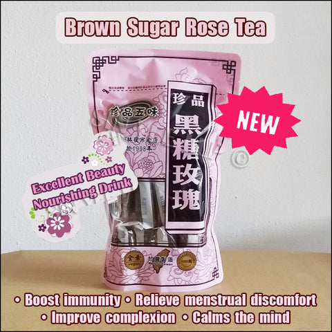 Brown Sugar Rose Drink 【黑糖玫瑰茶】