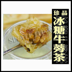 Rock Sugar Cordyceps Burdock Tea 【冰糖牛蒡茶】