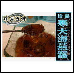 Passion Fruit Sea Bird Nest 【冰糖百香寒天海燕窝】