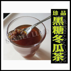 Brown Sugar Winter Melon Tea 【黑糖冬瓜茶】