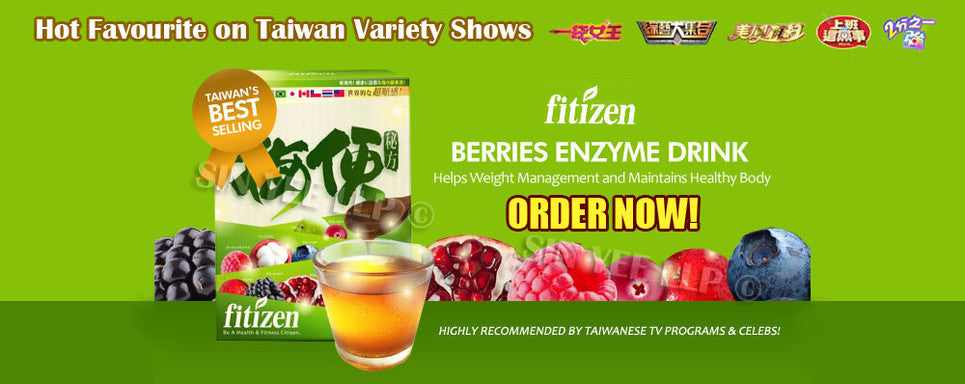 Fitizen 梅便秘方 Order Now