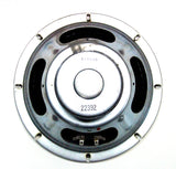 Bose Style Woofer 8""
